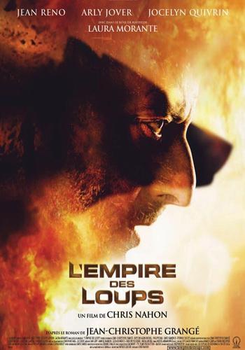 http://kinodar.3dn.ru/poster/Empireoft.jpg